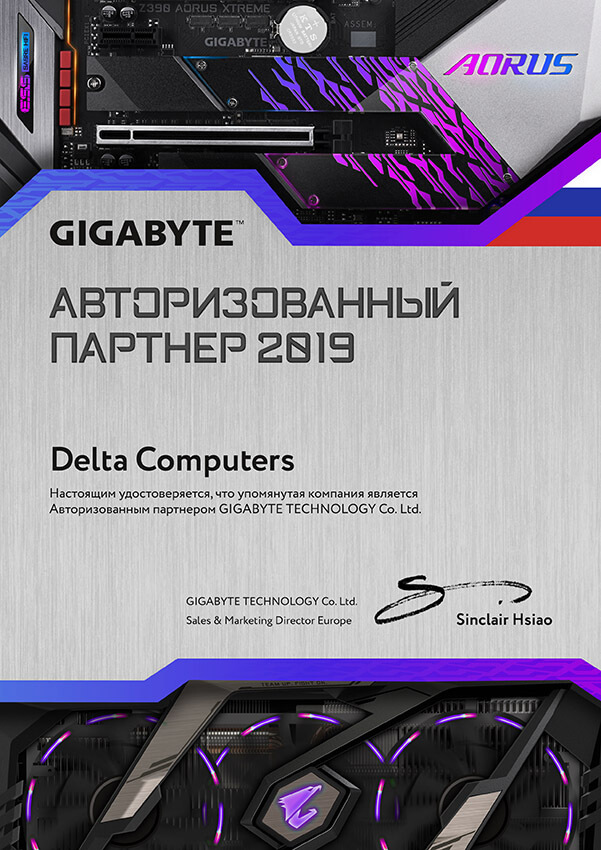 GBT Authorized Partner Certificate 2018 A4 Template RGB 01